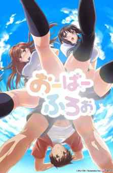 Overflow Episode 5 English Subbed