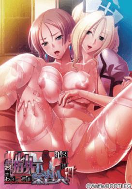 Yubisaki Annainin Episode 3 Uncensored English Subbed