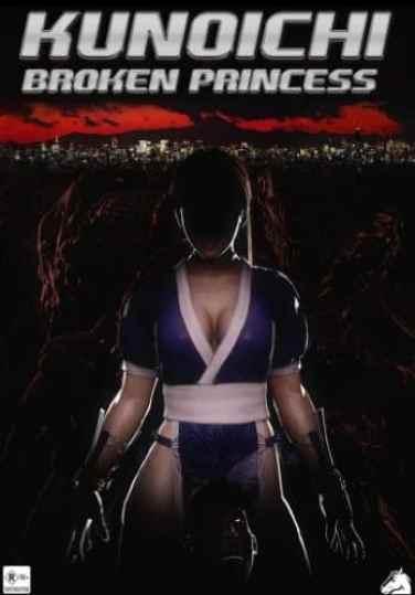 Kunoichi Broken Princess Episode 1 Uncensored