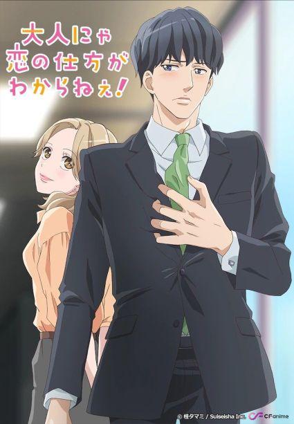 Watch Otona nya Koi no Shikata ga Wakaranee Episode 3