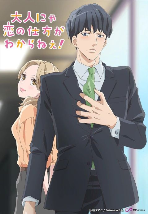 Watch Otona nya Koi no Shikata ga Wakaranee Episode 1