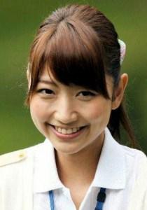 三田友梨佳 熱愛 結婚