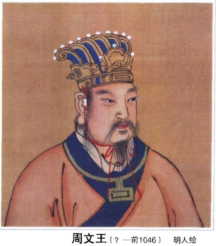 Rey Wen