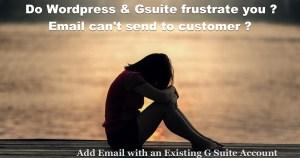教學 WordPress 與 Guite的結合 如果電子郵件 Gmail 的Email無法寄出到Guite網域外
