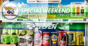 寶可夢 伊藤園 假日特別企劃 飲料喝到吐才能收集三枚