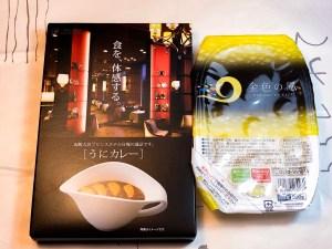 海膽咖哩遇上得獎日本米 北海道 函館大沼王子大飯店  岩手縣 金色之風