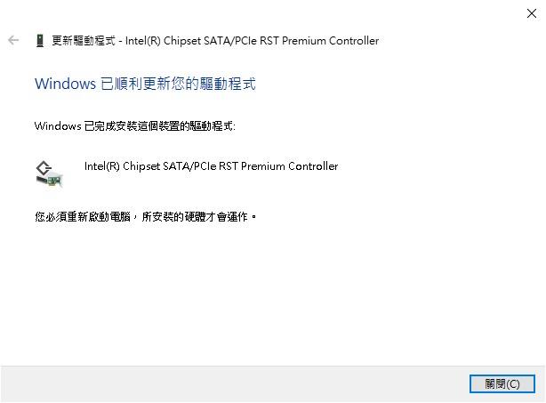 intel_raid_DH57JG_raid_try_手動安裝晶片驅動程式_f6flpy-x64