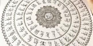 Quran in audio