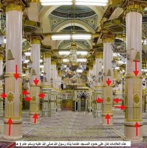 Masjid e nabwai