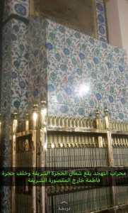 MEHRAB Madina