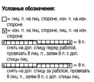 Kollektiv_avtorov_Vyazanie_modno_i_prosto_2013_N5_161_.djvu