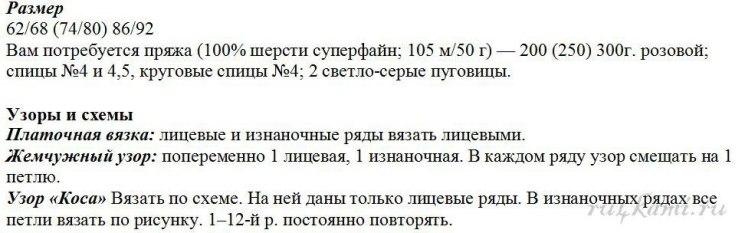 nsjf3vp77gi