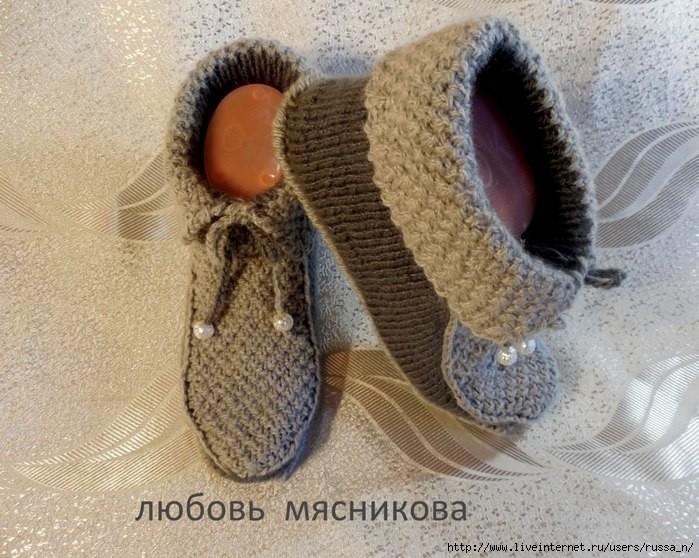 Теплые и удобные тапочки (Вязание спицами)