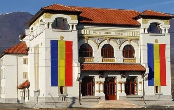 palatul-cultual-lupeni1