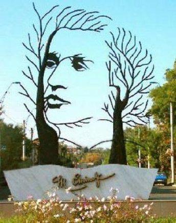 monument_eminescu