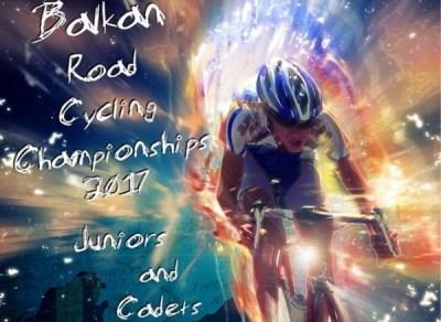 Competiție ciclistă internațională, în week-end, la Deva