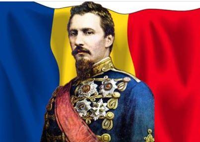 """Alexandru Ioan Cuza a fost """"ales"""" în 2019 domn al Principatelor ..."""