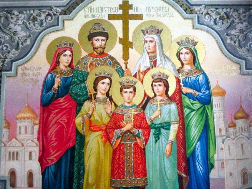 O sută de ani de la martiriul Sfinților Romanov