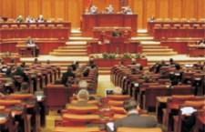Lista candidaţilor PDL la parlamentare, aproape finalizată