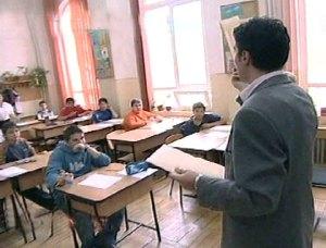 profesor_catedra