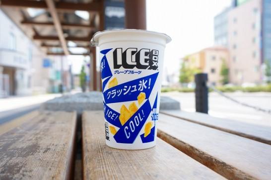 森永 ICEBOX