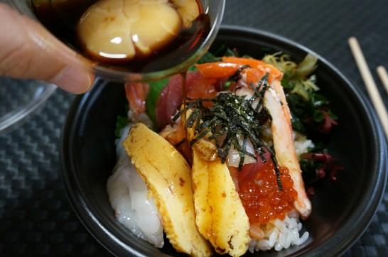 くら寿司海鮮丼