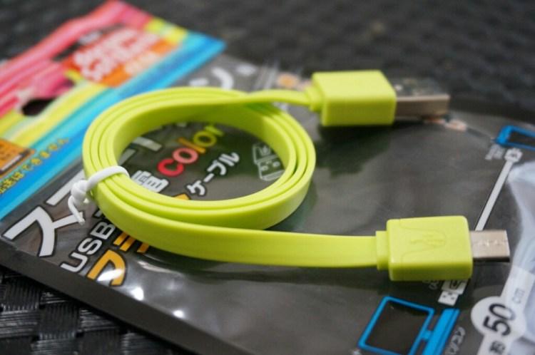 セリア USBケーブル