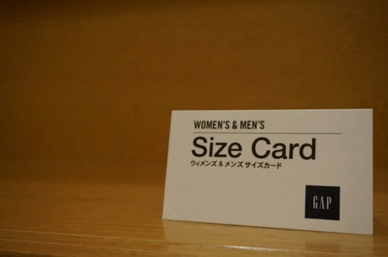 GAP SIZE Card