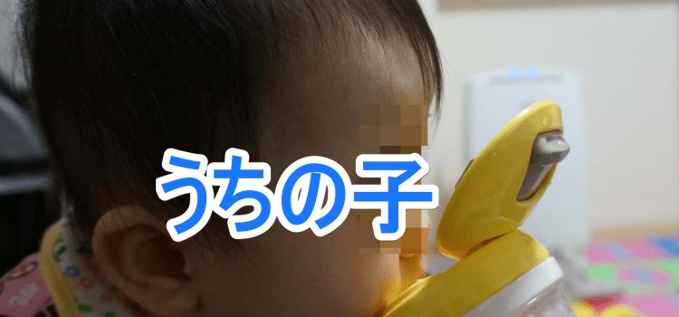 【月齢9ヶ月】赤ちゃんの行動にいろいろ変化があります