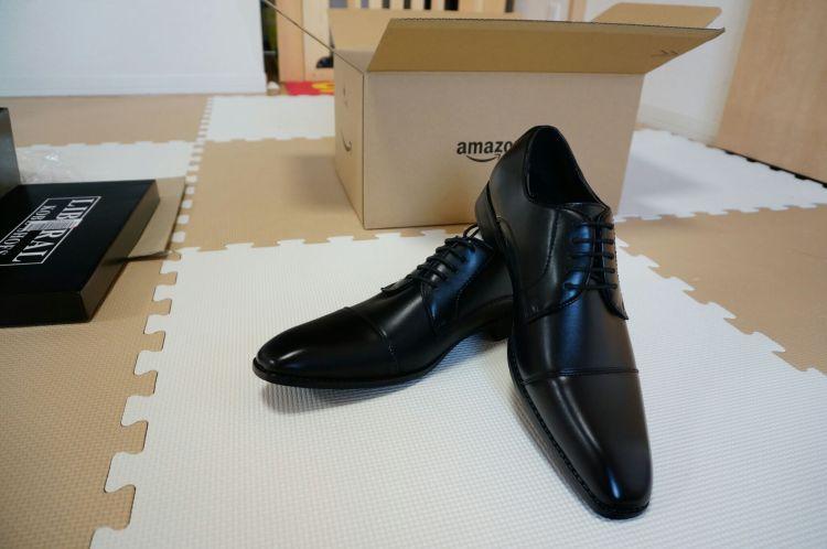 今回購入した革靴