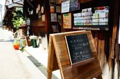 雑貨&カフェ メイプル