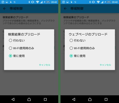 2016-09-04_21h49_32