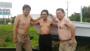 裸(高雄&川辺&海老澤)