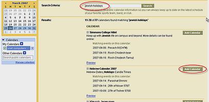 google_calendar_wa