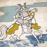 sklep-bajka-japonska