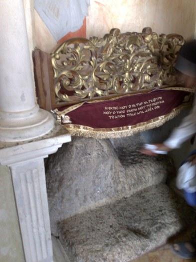 W świątyni prawosławnej znajduje się ten ołtarz upamiętniający Kuszenie Chrystusa.