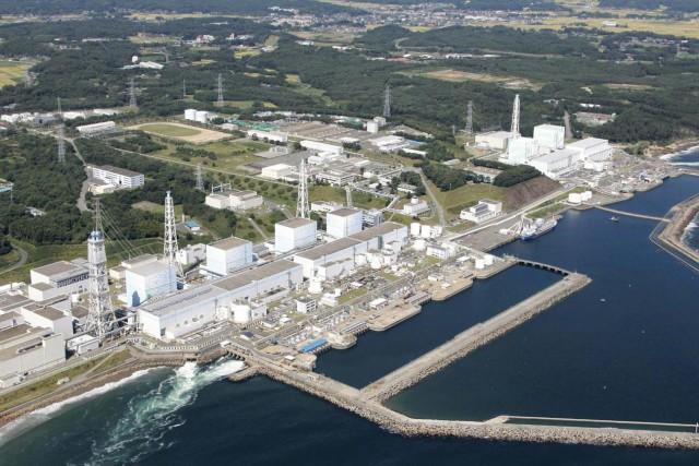 1 irudia: Fukushima zentral nuklearra istripua baino lehenago.