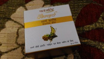 Patanjali Saundarya Swarn Kanti Fairness Cream Review