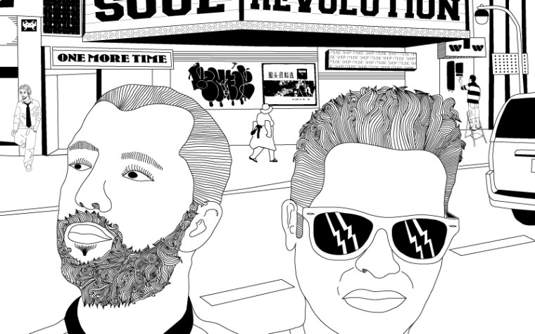 Soul Revolution – One More Time