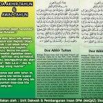 Doa akhir tahun dan awal tahun download, pdf file