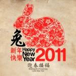 Selamat menyambut tahun baru cina 2011, tahun arnab!!