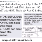 Harga rasmi minyak ron 95, 97 dan diesel kekal 1 mei 2015