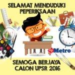 Selamat menduduki peperiksaan upsr 2016!!
