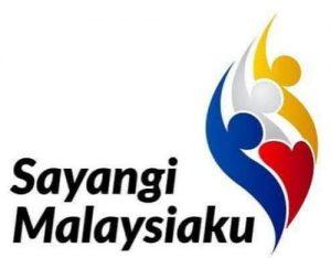 sayangi negaraku, logo merdeka 2018,