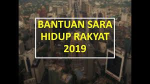 bantuan sara hidup rakyat, bsh 2019,