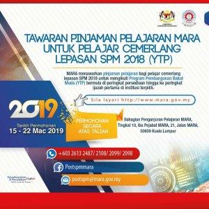 pinjaman pelajaran mara 2019