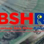 (KEMASKINI)Bantuan Sara Hidup Rakyat BSH Peringkat 2 sudah masuk 28.5.2019
