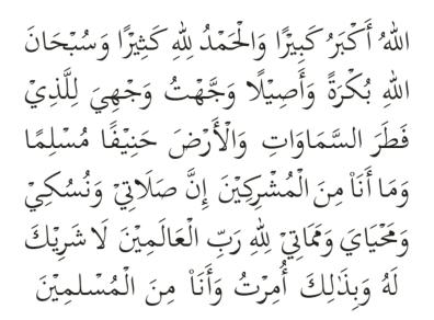 doa iftitah,