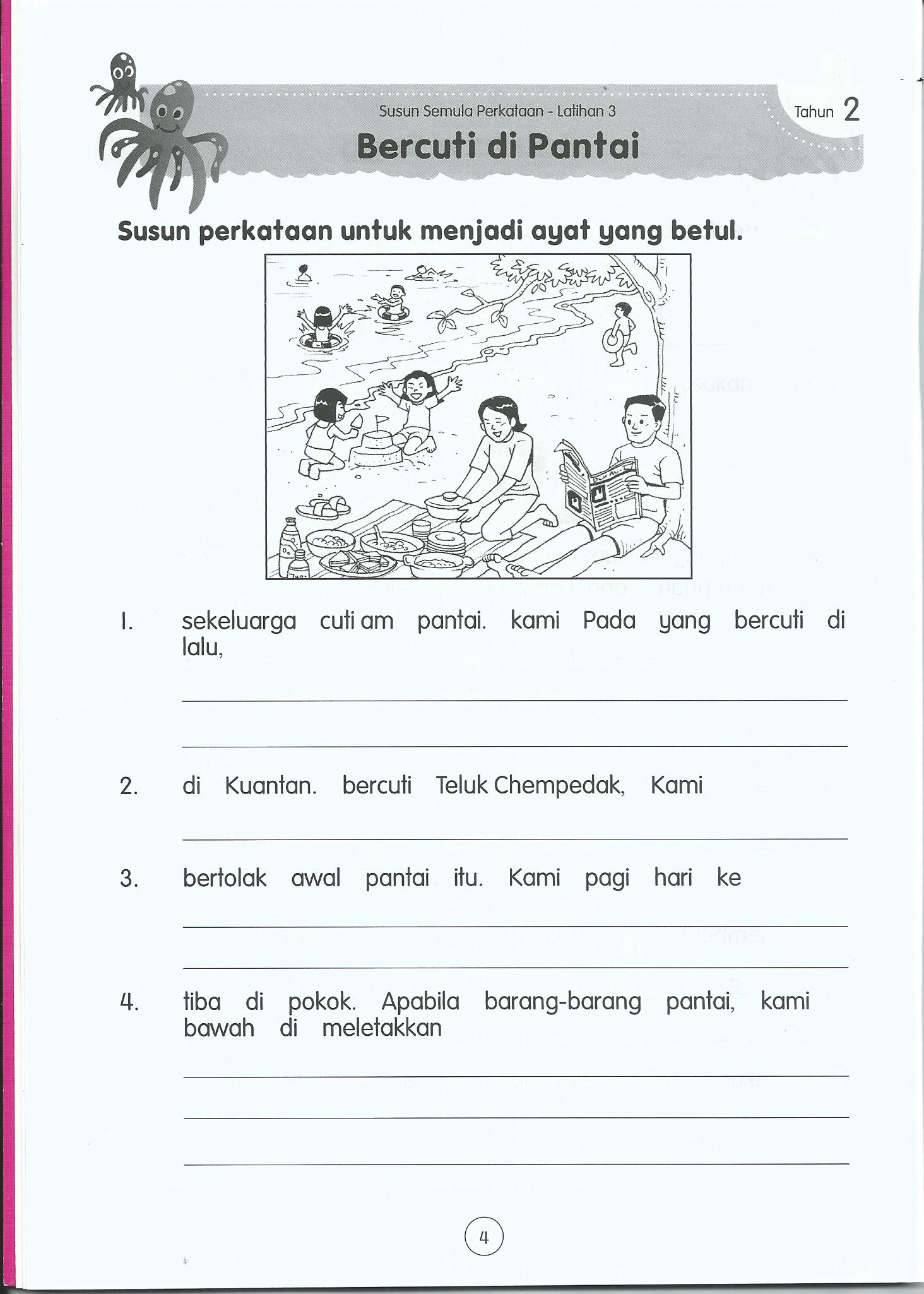 Bm Primary 3
