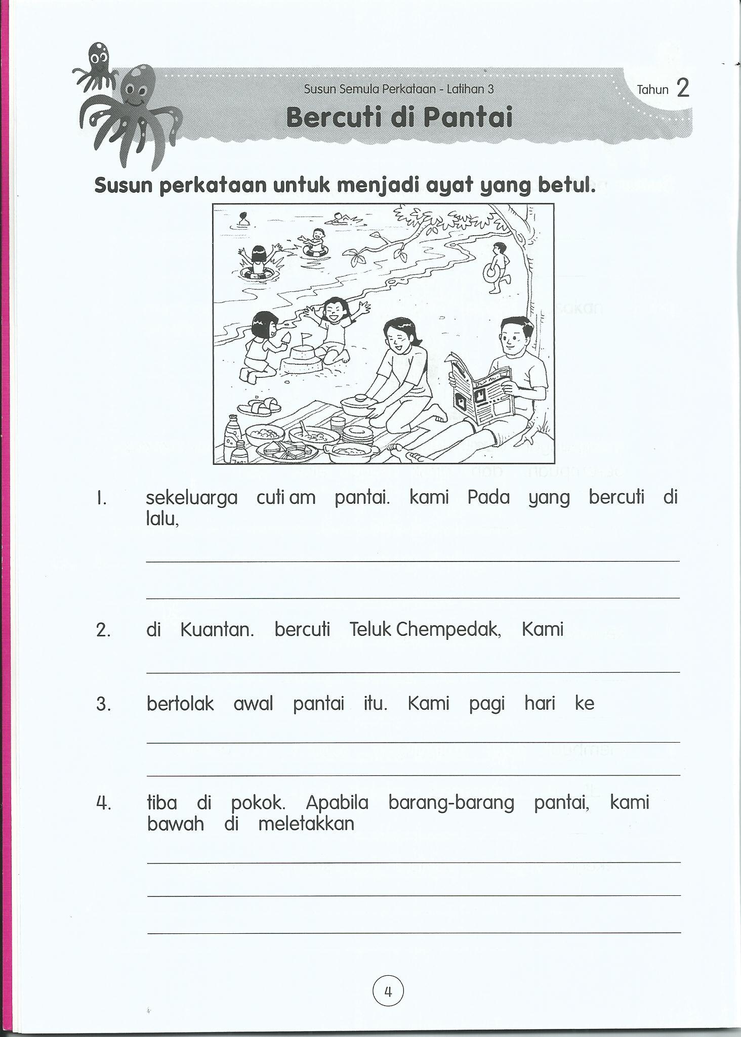 Year 1 English Worksheet Malaysia